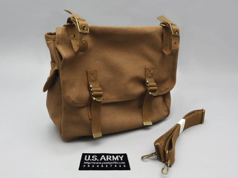 CANVAS SADDLE & SHOULDER BAG (BROWN)