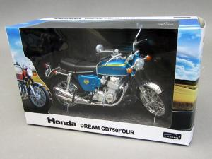 SKYNET 1/12 CB750FOUR K0 (CANDY BLUE GREEN)